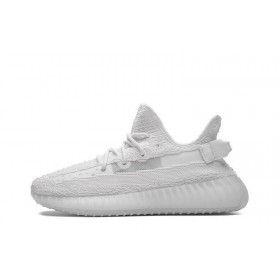 Yeezy Boost 350 V2 All White