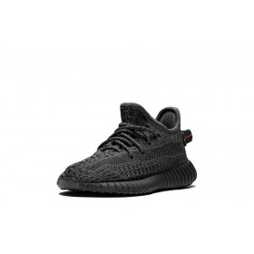Yeezy for Kids Black Non-Reflective