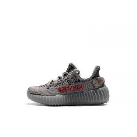 Yeezy for Kids Beluga 2.0