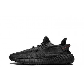 Yeezy Boost 350 V2 Black Non-Reflective