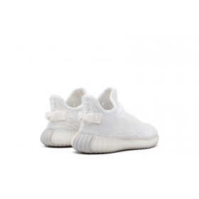 Yeezy for Kids Cream White