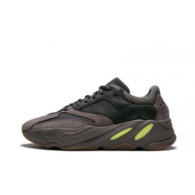 Adidas Men And Women Yeezy Boost 700 Mauve