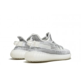 Yeezy Boost 350 V2 Static Non-Reflective